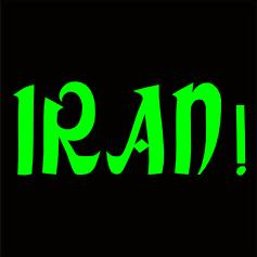 IRAN! - Caution: IRAN narrative ahead.