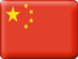 CHINA: Chinese sub target USA