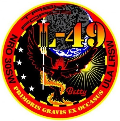 SINISTER US MILITARY PATCHES